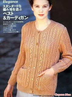 Couture knit by Hitomi Shida/Japanese Crochet Knitting Crochet Doily Patterns, Knitting Patterns, Sweater Patterns, Knitting Books, Hand Knitting, Cardigan Design, Japanese Crochet, Knitted Slippers, Cable Sweater