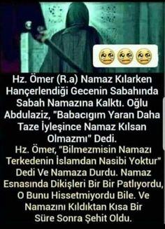 Allah Islam, Iman, Hafiz, Prayer, Allah