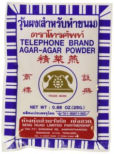 Telephone Brand Agar- Agar Powder - Product of Thailand 5x 0.88 Oz. -- Click image to review more details.