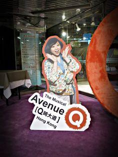 Display / Avenue Q [重演] / 風車草劇團 / #avenueq #windmillgrass #drama