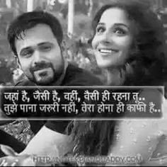 Hindi Shayari Love, Love Quotes In Hindi, True Love Quotes, Strong Quotes, Positive Quotes, Apj Quotes, Poetry Quotes, Life Quotes, Beast Quotes