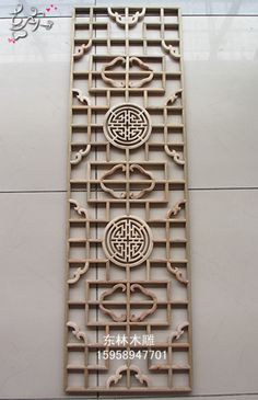 Dongyang wood carving grille partition ceiling chinese style lattice elm wood plug dlmd-372 US $720.94