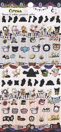 Sentimental Circus Music 2 Kawaii Stickers