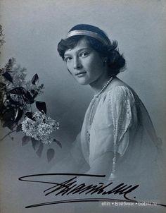 Дочери последнего русского императора  Татьяна