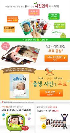 체리북 광고 (http://www.ncherry.com)