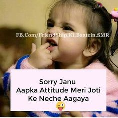 Get the most wanted WhatsApp Status in Urdu/hindi with display Pictures. Different people have different opinion and choices to update their Whatsapp Status Funny Friendship Quotes, Funny Quotes In Urdu, Funny Attitude Quotes, Attitude Quotes For Girls, Crazy Girl Quotes, Funny Girl Quotes, Girl Attitude, Girly Quotes, Funky Quotes