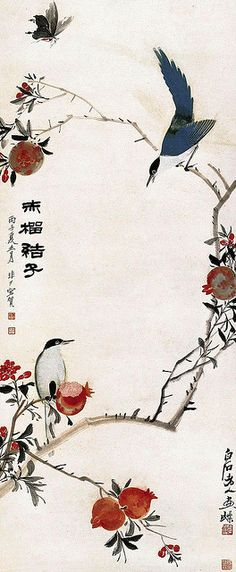 Painted by the contemporary artist Qi Baishi 齐白石. View paintings, artworks and galleries at Chinese Art Museum. Learn about Chinese history and art at China Online Museum. Japanese Ink Painting, Sumi E Painting, Korean Painting, Japan Painting, Chinese Painting, Art Chinois, Art Japonais, China Art, Japanese Artists