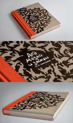 Дед Мазай. Книга, Journals/Books © КатяТетёркина