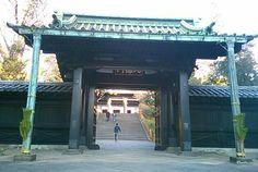 Yushima Seido/Gate