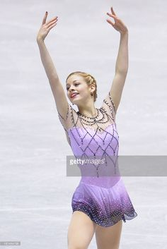 Gracie Gold of The United States competes in the women's freee program during day two of ISU Grand Prix of Figure Skating 2013/2014 NHK Trophy at Yoyogi National Gymnasium on November 9, 2013 in Tokyo, Japan.