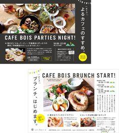 Menu Design, Cafe Design, Food Design, Flyer Design, Flower Bar, Commercial Design, Food Menu, Editorial Design, Brunch
