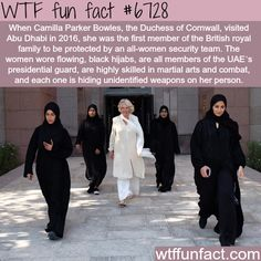 Abu Dhabi's all women security team - WTF fun fact