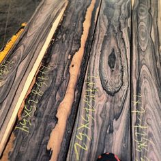 Tropical Exotic Hardwoods: Ziricote