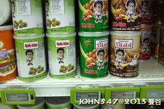 泰國自由行必買BIG C零食-土豆哥