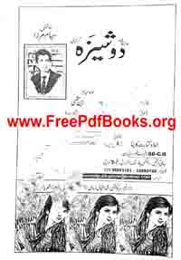 Dosheeza Digest November 2015 Free Download in PDF. Dosheeza Digest November 2015 ebook Read online in PDF Format. Very famous digest for women in Pakistan.