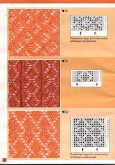 177 pattern for knittings stitch Knitting Stiches, Crochet Stitches Patterns, Knitting Charts, Lace Patterns, Stitch Patterns, Yarn Bombing, Crochet For Kids, Cross Stitch Embroidery, Crochet Books