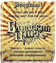 опять Украина