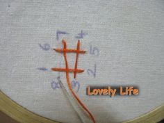 Lovely Life...: Kutchwork Tutorial - The Basic Diamond 4..Insert  the needle at 8 and pull it down.