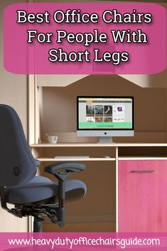 9 best office chairs for short people images office chairs best rh pinterest com