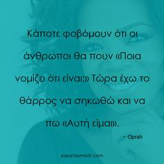 """Αυτή είμαι.""   #ρητό #ρητά #έμπνευση #quotes Oprah, Business Quotes, Inspiration, Anastasia, Greek, Deutsch, Biblical Inspiration, Inspirational, Inhalation"