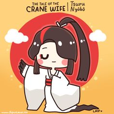 ✿ The Tale of the Crane Wife (Tsuru Nyōbō) ✿ むかしむかし, there was a poor man who was a woodcutter. One day, he came across a crane which got caught in a hunter's trap. Out of pity, he help it to get out from the trap. When the crane was released, it. Kanji Japanese, Japanese Words, Japanese Art, Japanese Yokai, Kawaii, Chihiro Y Haku, Japanese Legends, Culture Art, Japanese Language Learning