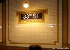 NYC subway system: Ceramic wall decors and mosaic signs are present in most underground stations and come in a wide variety ...