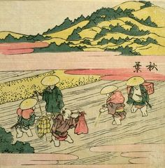 magictransistor:  Katsushika Hokusai (葛飾 北斎), Travellers Crossing River, Travellers Bearing a Palanquin, Travellers Conversing by Pine Tree, Fifty-Three Stations of the Tôkaidô, 1810.