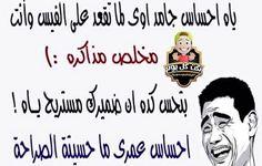 الاكثر مشاهدة على شبكة مصر  _    :D :D --Saeed_Abdel_FaTah