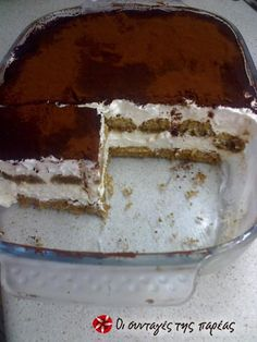 Τιραμισού πανεύκολη και πεντανόστιμη #sintagespareas Party Desserts, Dessert Recipes, 5 Ingredient Desserts, Greek Cake, Kai, Greek Sweets, Pie Cake, Greek Recipes, Confectionery