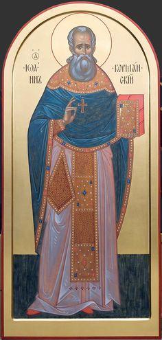 Saints, Princess Zelda, Baseball Cards, Pictures, Man, Fictional Characters, Fresh, Ideas, Byzantine Icons