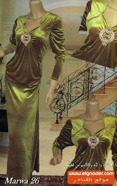 magazine marwa hiver 2014 robe d interieur 2015