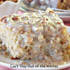 Southern Pecan Praline Cake is one awesome cake. A Butter Pecan Cake Mix is mixed with a tub of Coconut Pecan Frosting and more pecans. Then a spectacular Butter Pecan Glaze is drizzled over the top. Pecan Praline Cake, Butter Pecan Cake, Pecan Pralines, Southern Praline Cake, Peanut Butter, Butter Pecan Cheesecake Recipe, Pecan Pies, Betty Crocker Pecan Pie Recipe, Texas Pecan Pie Pound Cake Recipe