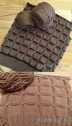 This Pin was discovered by Lub Beginner Knitting Patterns, Knitting Stitches, Knitting Designs, Free Knitting, Crochet Baby Pants, Stitch Patterns, Crochet Patterns, Purl Stitch, Wool Coats
