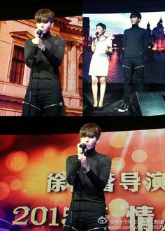 Kris (Wu Yi Fan) attends movie premiere event for 'Somewhere Only We Know' in China | http://www.allkpop.com/article/2014/09/kris-wu-yi-fan-attends-movie-premiere-event-for-somewhere-only-we-know-in-china