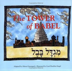 Age of the Patriarchs, Level A, Literature  Tower of Babel by Alison Greengard