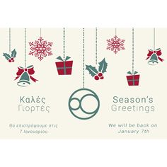 ETSI Architects. Season's Greetings - Καλές Γιορτές - Greece We will be back on January 7th.  Θα επιστρέψουμε στις 7 Ιανουαρίου.  #etsiarchitects #architects #archdaily #architectural #greekarchitecture #greekarchitects #greek #architecturalphotography #photography #design #greekdesign #style #greekstyle #greece  #mani #manipenisula #peloponnese #christmas #seasonsgreetings #holidays #WeWillBeBack #onholidays #January #ornaments #winter #graphics #graphicdesign #logo #snowflake #notification January 7, Thought Of The Day, Seasons, Thoughts, Cards, Seasons Of The Year, Maps, Playing Cards, Ideas