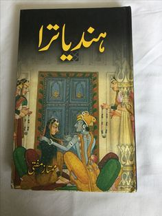Hind Yatra by Mumtaz Mufti Literature Books, History Books, Free Pdf Books, Free Ebooks, Cell Model, Urdu Novels, Economics, Books To Read, Projects To Try