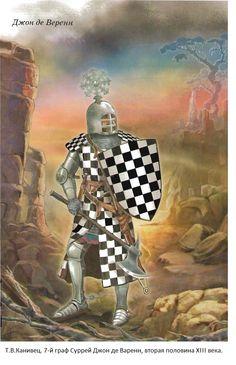 Checkered knight