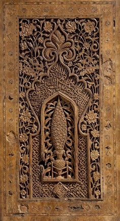 Pine Cone representing Pineal Gland for Enlightenment Islamic woodwork Image Source: The Metropolitan Museum of Art