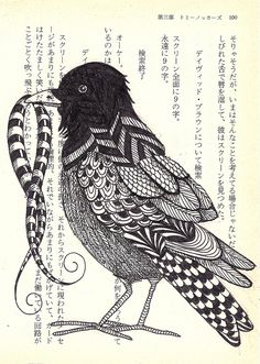 Bird doodle by banar  love doing zentangle , i'mjust a beginner