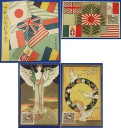 1910's Japanese WW1 Postcards Commemorative for the Peace / Art of allied nations flags , angel & pigeons / vintage antique old Japanese military war art card / Japanese history historic paper material Japan