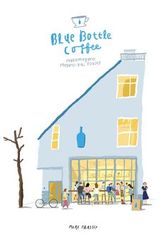 blue bottle coffee - blue bottle coffee blue bottle coffee, Nakameguro, tokyo, Japan /illustration by Moreparsley Japan Illustration, Building Illustration, Coffee Illustration, Blue Bottle Coffee, House Drawing, Illustrations And Posters, Book Cover Design, Oeuvre D'art, Les Oeuvres