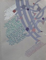 NEW Kahlil Gibran Calligraphy Limited Edition page