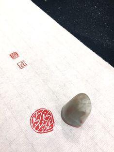 1번째 이미지 Japanese Stamp, Japanese Logo, Seal Design, Logo Design, Eraser Stamp, Stencil, Signature Stamp, Wax Seal Stamp, True Art
