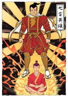 "Just watched ""SHAZAM"" last night and I got inspired to do an ukiyo-e style Captain Marvel. Captain Marvel Shazam, Marvel Art, Marvel Dc Comics, Flash Comics, Comic Book Collection, Robot Concept Art, Shadow Art, Samurai Art, Comic Character"