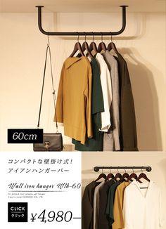 Iron Wall, Wall Hanger, Wardrobe Rack, Laundry, Home, Decor, Laundry Room, Decoration, Ad Home