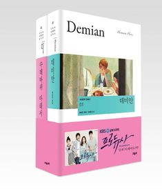 korean story books for beginners pdf