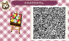 Assorted Flowers in Brick Planter - Animal Crossing New Leaf QR Code