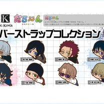 K Darun Rubber Strap Collection  Usually if you buy from shops, you have to buy in random., now you get to select. It's a must have for fans of K.    5 to 6 cm in length, around 4 cm in height