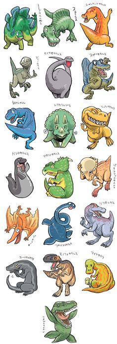 恐竜とその時代の仲間達2